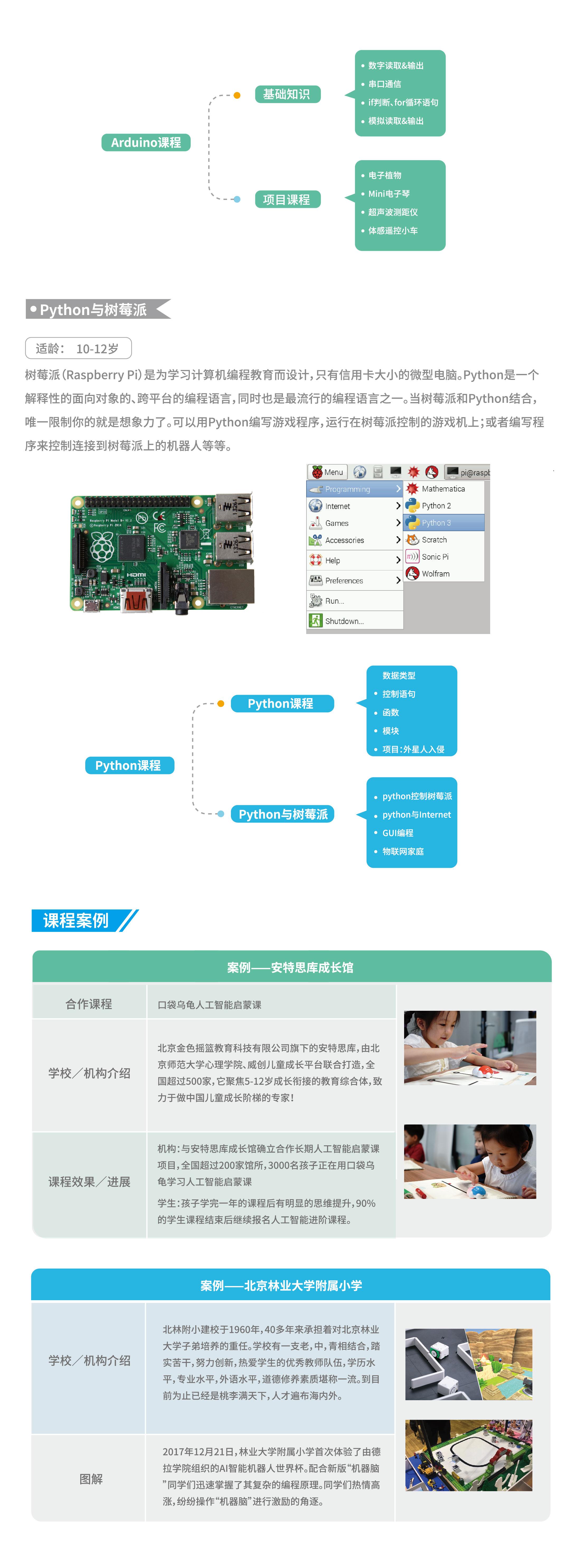 编程3.jpg